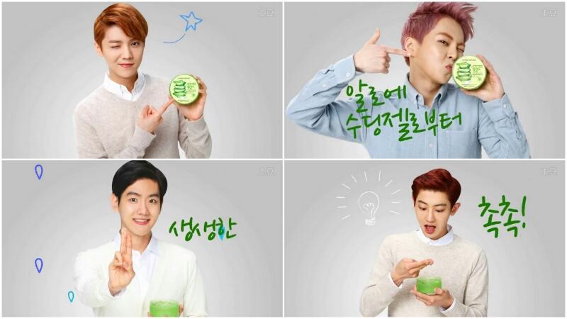 EXO-M LuHan and Xiumin & EXO-K Baekhyun and Chanyeol