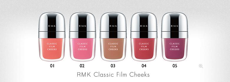 RMK Classic Film Cheeks in Classic Berry