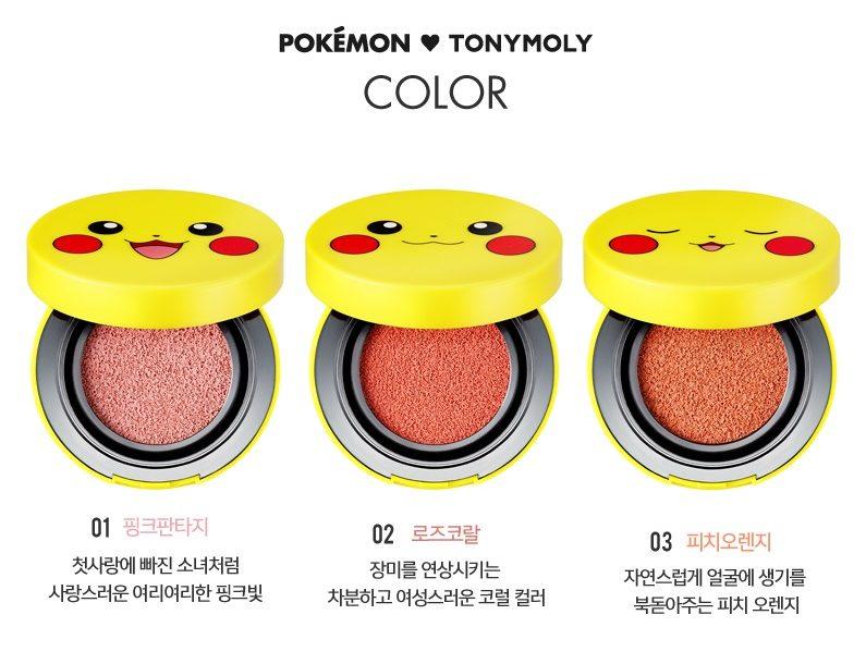 """Résultat de recherche d'images pour """"tony moly pokemon"""""""