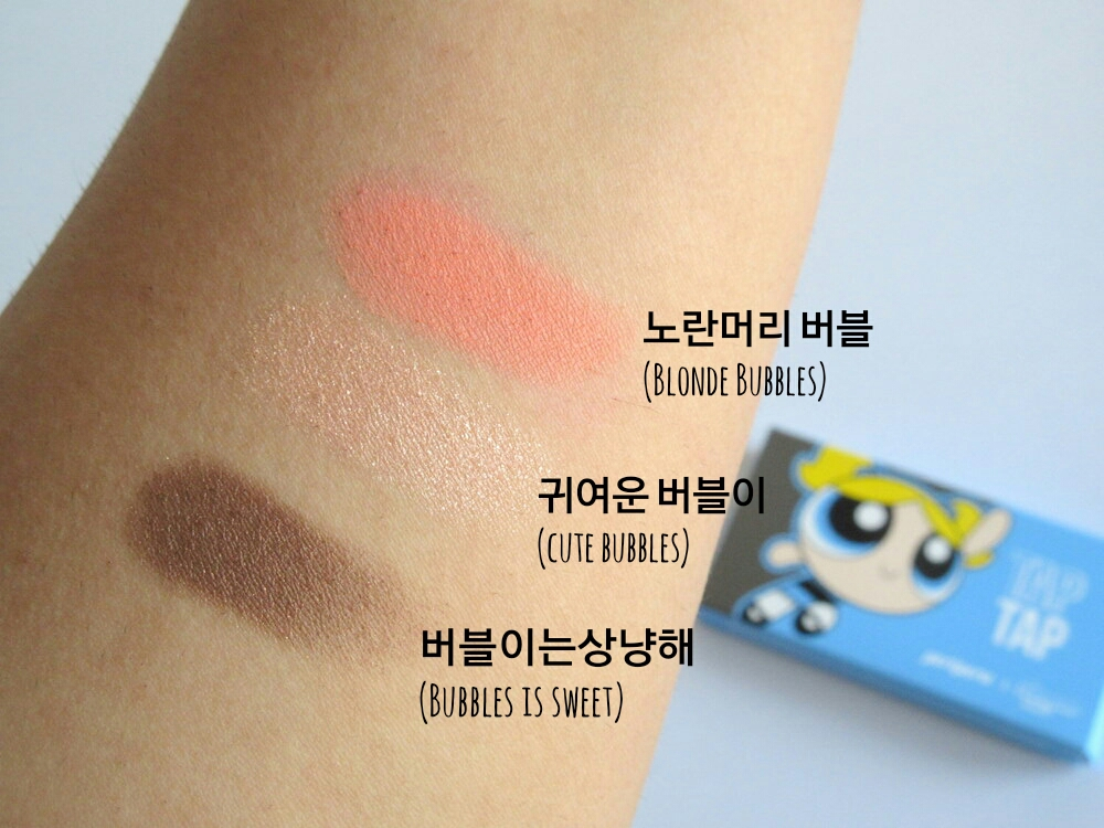 peripera powerpuff girls tap tap 3 eyes in 2 coral x power bubble