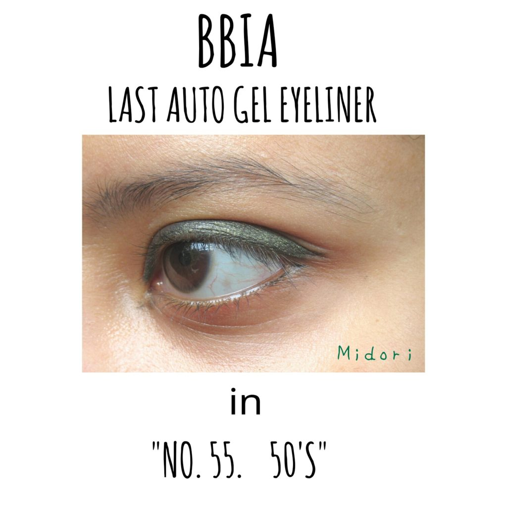 BBIA Last Auto Gel Eyeliner in No 55. 50's
