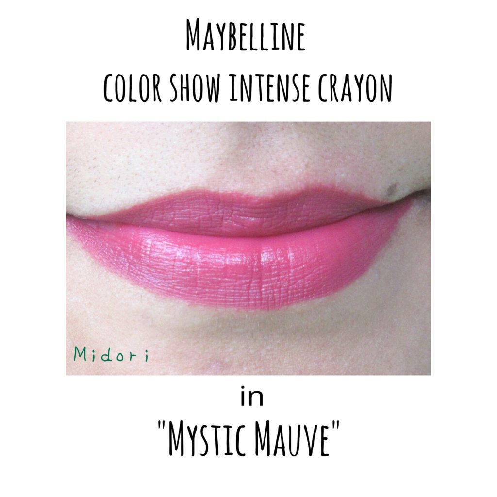 Maybelline Color Show Intense Crayon Mystic Mauve