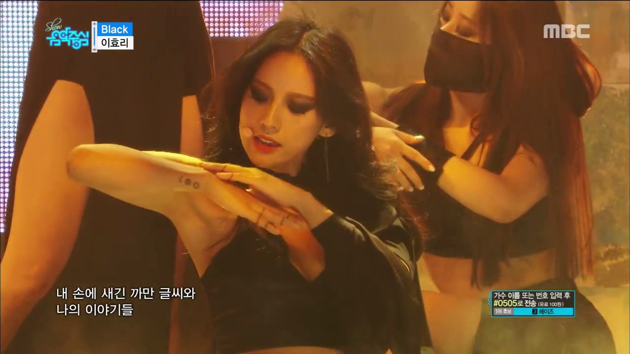 lee hyori black