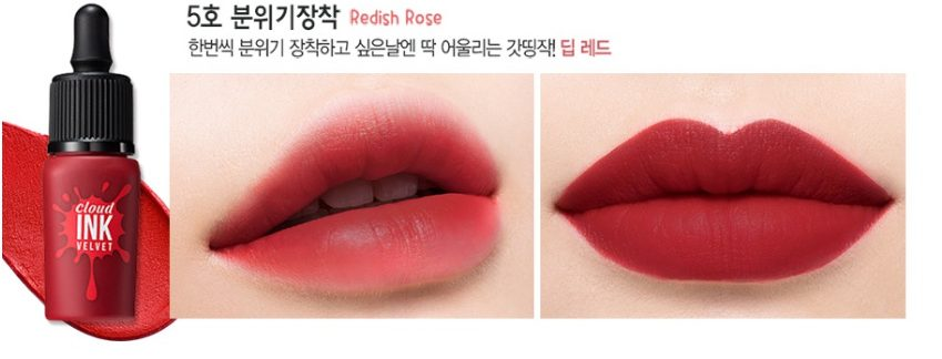 peripera cloud ink velvet 05 redish rose, peripera reddish rose