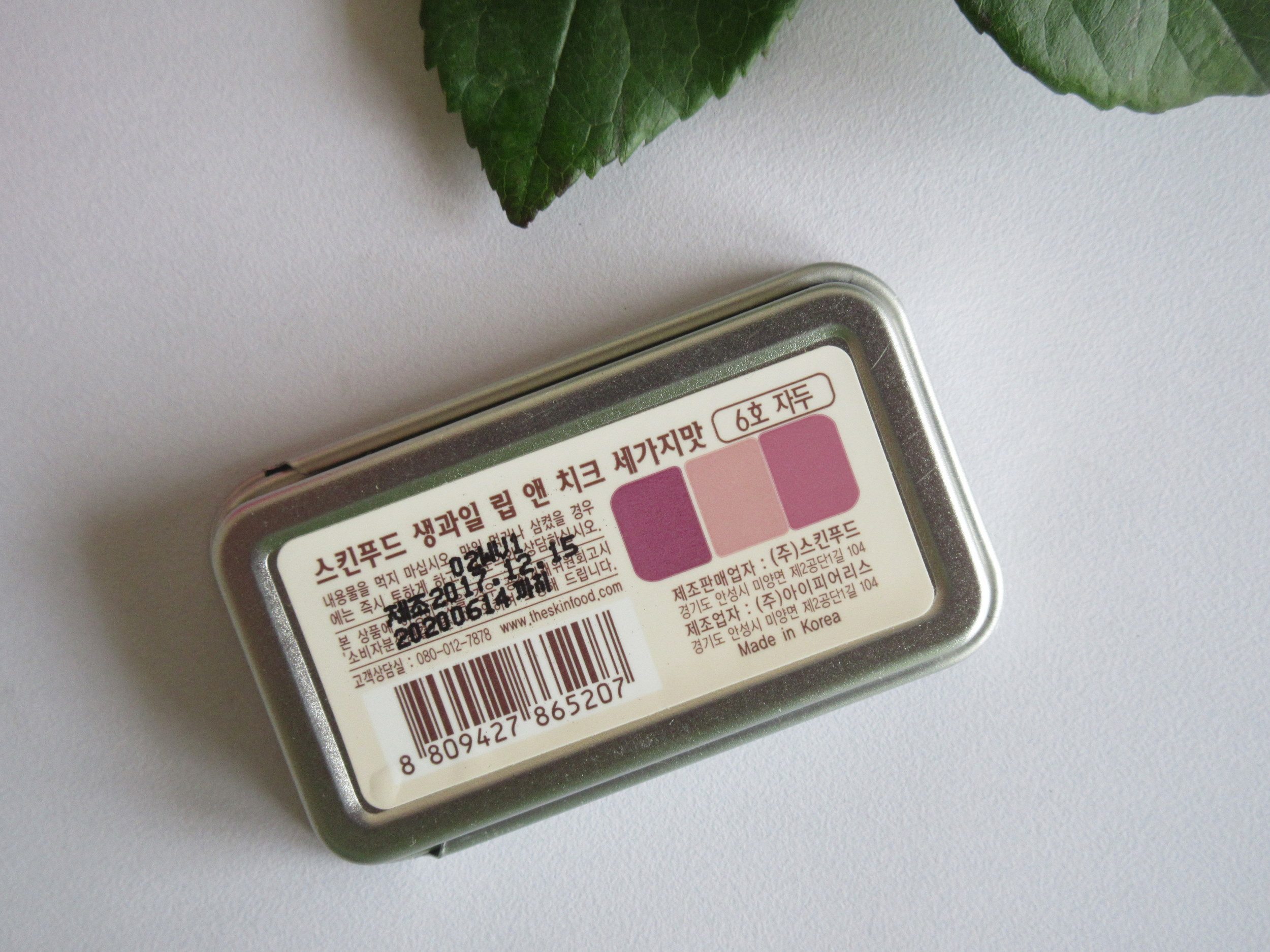 Skinfood Fresh Fruit Lip & Cheek Trio in 06 Plum, skinfood lip and cheek trio plum